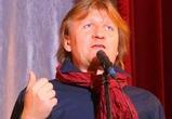 В  Воронеже прошла презентация книги о его знаменитых уроженцах