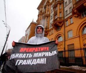 Российские миротворцы называют гибель гражданина Молдавии «случайностью»