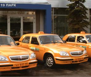 Воронежская область: 2000 «разрешенных» такси