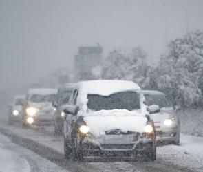 Центр России накроет снегом