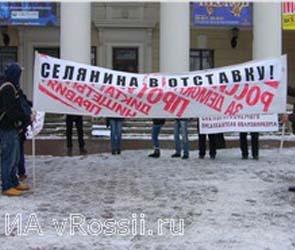 Пикет «Банду Чурова – под суд!» прошел в Воронеже