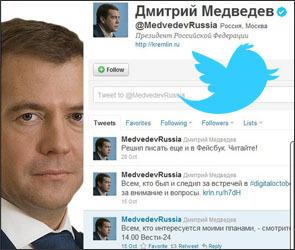 Российские политики в Интернете