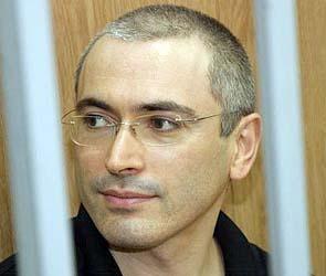 Ходорковский и Лебедев не будут просить помилования