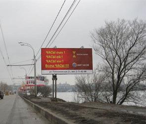 Наружная реклама в Воронеже перешла в ведение ДИЗО