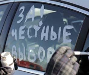 В рамках кампании «За честные выборы» на улицы Москвы выехали сотни машин
