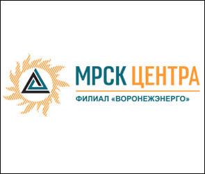 К вопросу надежности филиала ОАО «МРСК Центра» - «Воронежэнерго»