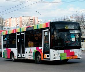 Антимонопольная служба – против автобусов