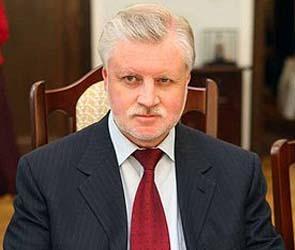 Миронов намерен взять в свое правительство Навального и Явлинского