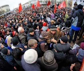 В Воронеже завершился митинг «За честные выборы»