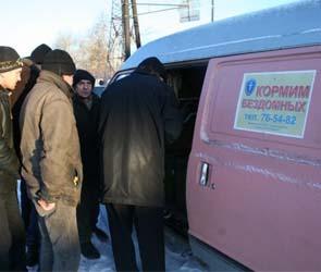 В Воронеже появилась обогреваемая палатка для ночлега бездомных