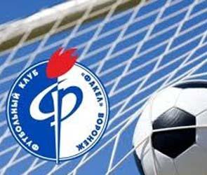 Воронежский «Факел» нанес поражение румынскому клубу