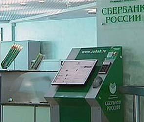 Центрально-Черноземный банк открывает офис в Воронеже