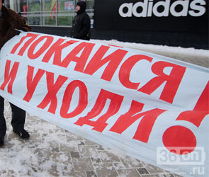 Путинг и митинг в Воронеже состоялись - как это было