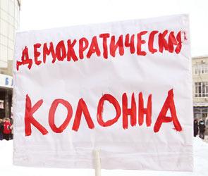 "Митинг ""ЗА"" Путина - митинг ""ПРОТИВ"" Путина"