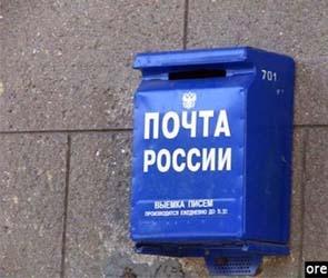 Почта России навязывает пенсионерам кредиты под астрономические проценты