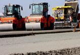 В Воронежской области на ремонт дорог уйдет 4 с лишним миллиарда рублей