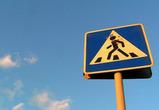 Пешеходов-нарушителей надо строго наказывать