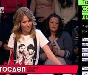 Политическое шоу Ксении Собчак снято с эфира MTV