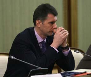 Михаил Прохоров намерен учредить партию нового типа