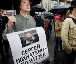 В российской тюрьме избит политзаключенный