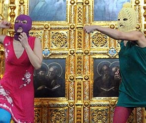 Феминистки устроили танцы в Храме Христа Спасителя