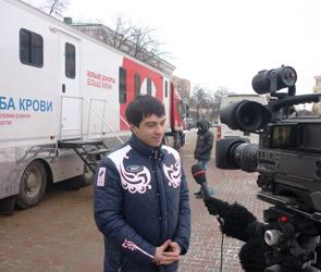 День донора в Курске