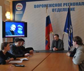 В Воронеже пройдет пресс-конференция антиоранжевого комитета