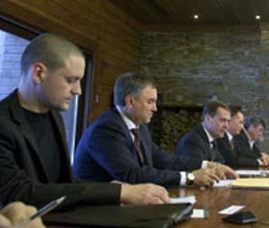 Российская оппозиция намерена вернуть избирательные блоки