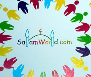 Мусульмане создают социальную сеть в соответствии с нормами шариата