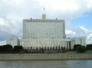 Министерство регионального развития скоро станет новым ведомством