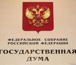 Самоуправление Таловского ранойна Воронежской области переписывает Жилищный кодекс