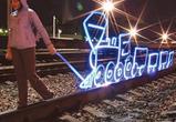 Фризлайт в Воронеже, город приобщился к новому виду искусства