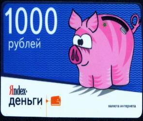 Яndex не сумел договориться с банками