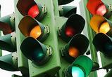 В Воронеже пообещали построить новые  переходы и обновить перекрестки