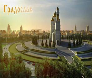 Городу-спутнику Воронежа не быть