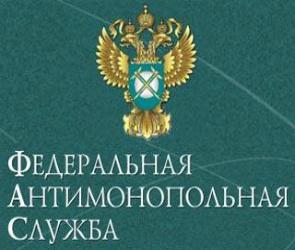 """Директора """"Воронежской коммунальной палаты"""" предостерегли от нарушения закона"""