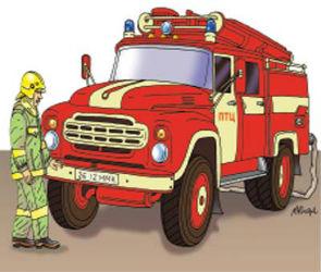 Нормы пожарной безопасности