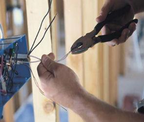 Техника безопасности - электробезопасность