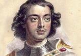 Пётр 1 - спорная фигура в истории.