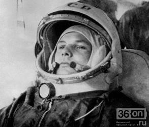 Мир отмечает Международный день космонавтики