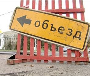 Из-за ремонтных работ на улице Антонова-Овсеенко будут возникать регулярные пробки