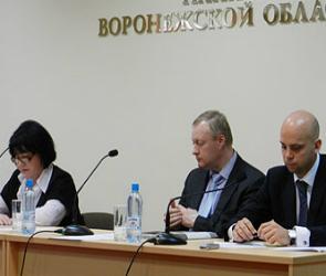 В Воронеже состоялось заседание комитета ТПП ВО по строительству и ЖКХ
