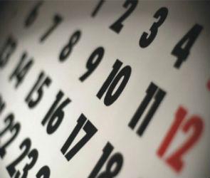 Отдых 2012 — календарь выходных