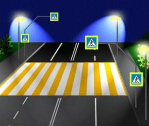 В ГИБДД предложили изменить вид и техническое оснащение пешеходных переходов