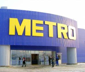 В Воронеже построят второй гипермаркет Metro