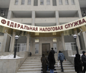 В налоговых инспекциях Воронежской области пройдет День открытых дверей