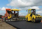 В облправительстве обсудили текущие проблемы в сфере ремонта воронежских дорог