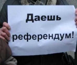 Областной референдум по добыче никеля в Новохоперском районе не состоится