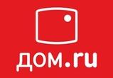 Бесплатный Wi-Fi от «Дом.ru» припарковался в «Алых парусах»