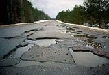 Новый ямочный ремонт дорог в Воронеже